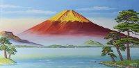 10金富士山