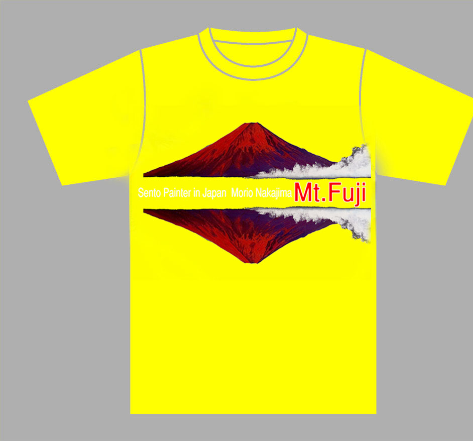 画像1: 表−黄色地に赤富士山