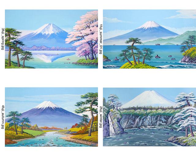 画像1: 6四季の富士山4枚セット