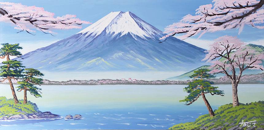 画像1: 11桜富士山