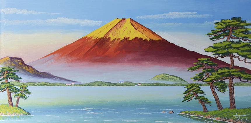 画像1: 10金富士山