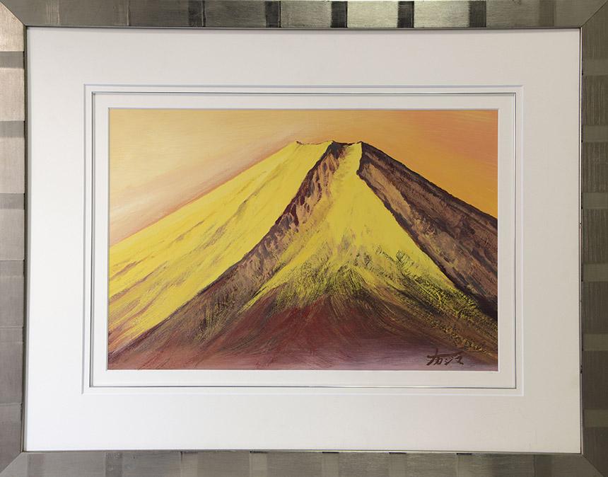 画像1: 15金富士山-頂上額