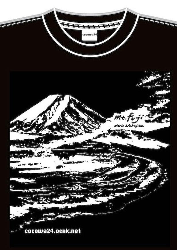 画像2: 表面-黒地に白富士山、裏が「無地」