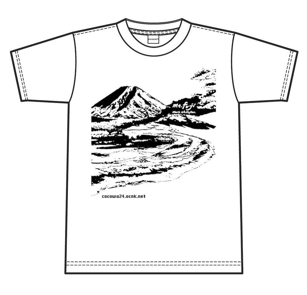 画像1: 表面-白地に富士山、
