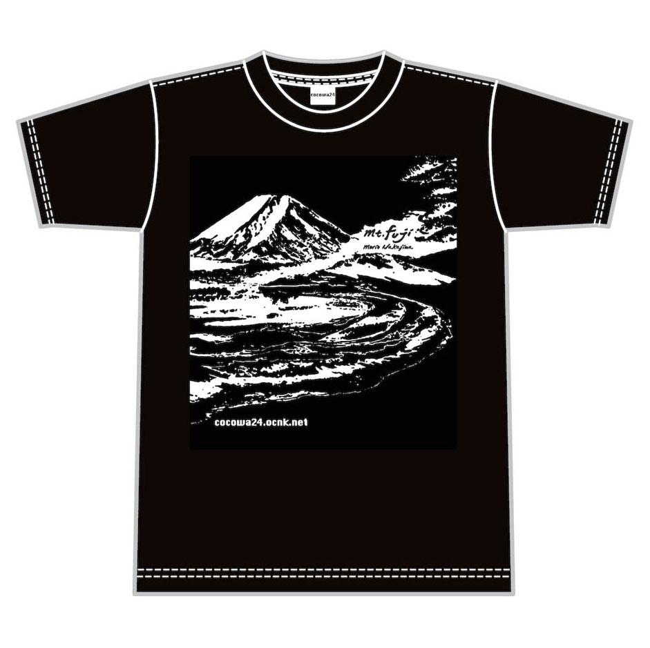 画像1: 表面-黒地に白富士山、